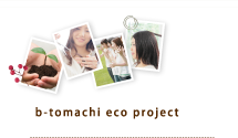 b-tomachi eco project